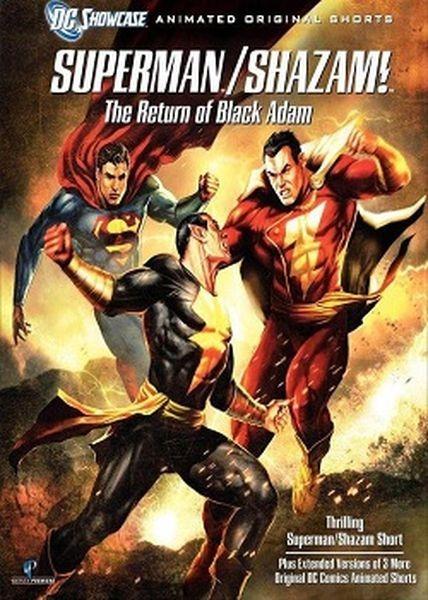 superman shazam o retorno do ado dublado