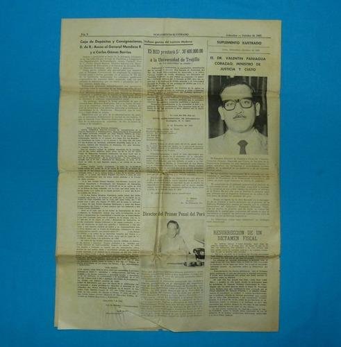suplemento ilustrado 1965 odría valentín paniagua uceda pip