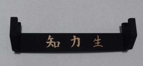 suporte de parede para espada / katana - feito em mdf