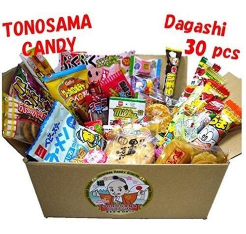 surtido de dulces japoneses 30 piezas, lleno de dagashi.