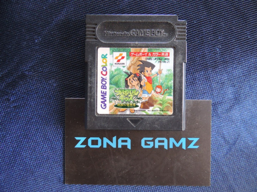 survival kids nintendo gameboy color zonagamz