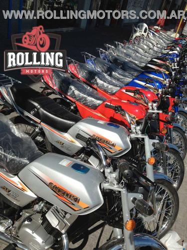 suzuki ax100 special 0km motos 2018 ahora 12