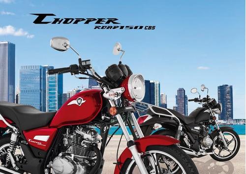 suzuki chopper road 150c 0km 20/21 - suzuki intruder 125 (a)