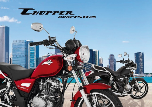 suzuki chopper road 150cc 0km 19/20 - suzuki intruder custom