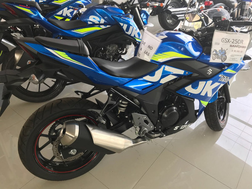 suzuki gsx 250