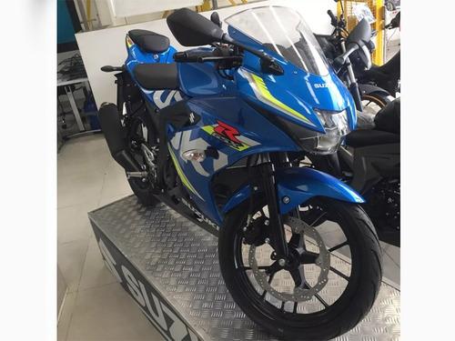 suzuki gsx-r 150