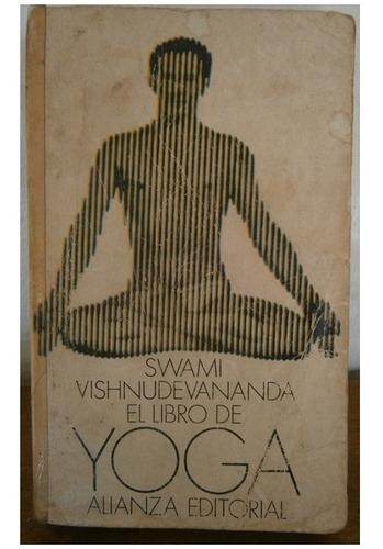 swami vijoyananda yoga