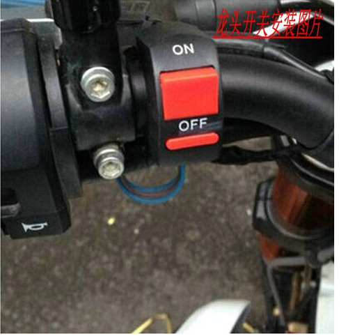 switch apagador interruptor moto led auxiliar luces foco bmw