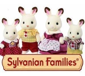 sylvanian families bebe gato rayado con cuna y mamadera