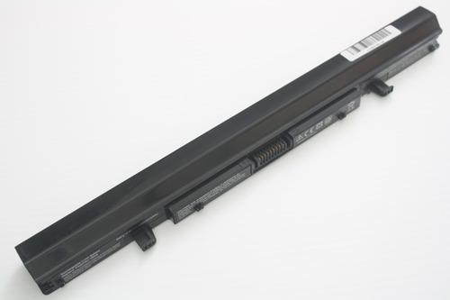 t55a bateria para pabas269 facturada