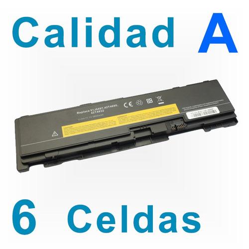 t63a bateria para 42t4688 facturada