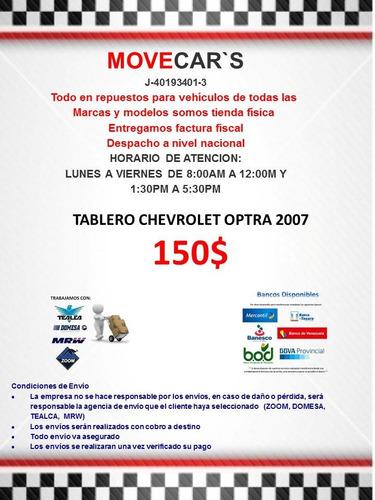 tablero chevrolet optra 2007