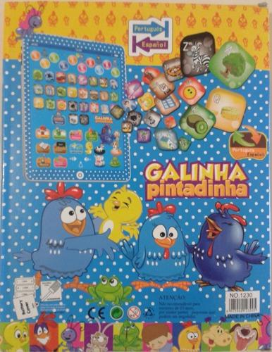 tablet infantil educativo multifunções da galinha pintadinha