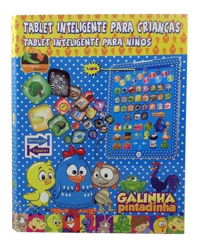 tablet infantil multifunciones bilingue de gallina pintadita