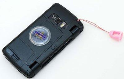 tachyonizados teléfono micro-disco