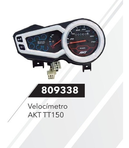 tacometro velocimetro akt ttr 150 (pregte disponibilidad)