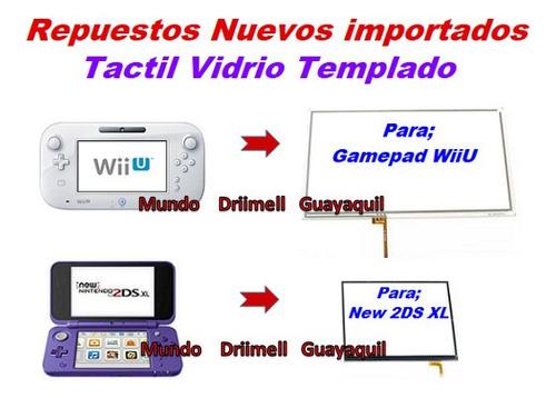tactil de pantalla vidrio templado new 3ds wiiu dslite dsi