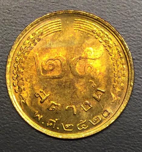 tai004 moneda tailandia 25 satang 1977 unc-bu ayff