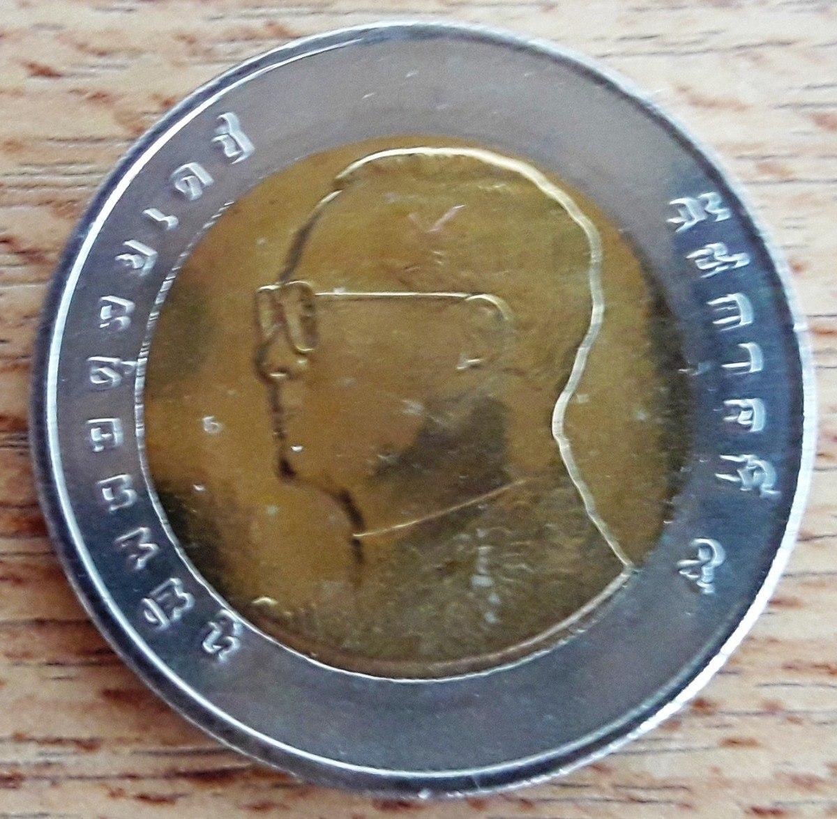 Tailandia Moneda De 10 Bath - Año 2007 - Bimetalica - S/c - $ 50,00 ...