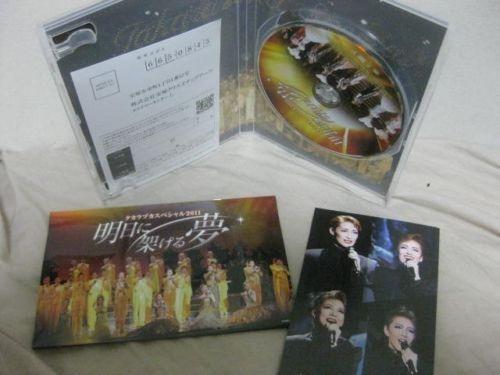 takarazuca especial 2011 dvd