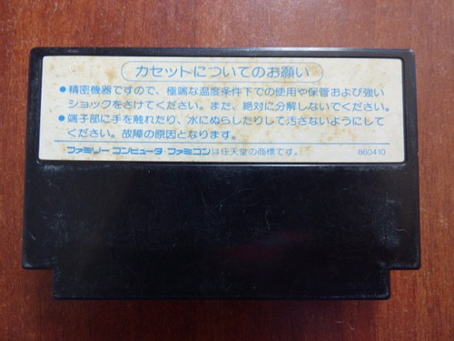 takeda shingen famicom zonagamz japon