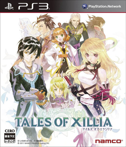 tales of xillia ps3 digital gcp