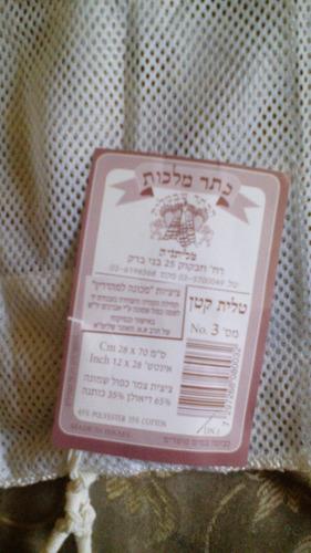 talit katán algodón niño judío hebreo kosher