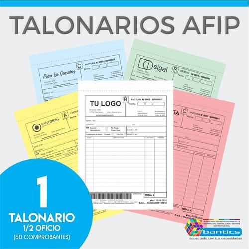 talonarios factura c - monotributo - afip - imprenta x 1