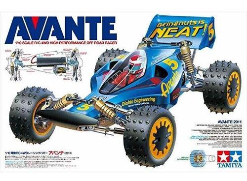 tamiya america inc 1 10 avante 2011 hi-po race kit tam5848 ®
