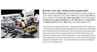 tamiya laca color mica lp-41 azul 10ml nuevo color de pintur