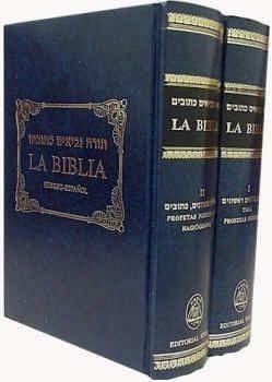 tanaj- la biblia hebreo/ español- 2 tomos