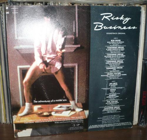 tangerine dream risky business lp soundtrack