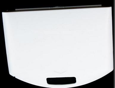 tapa de bateria blanca para psp 1000 fat nueva