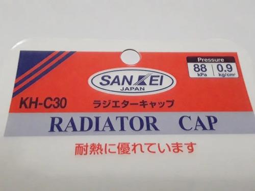 tapa de radiador toyota crown 2.0 2.4 3.0