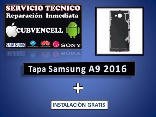 tapa samsung a9 2016 sm - a910 + intslación gratis