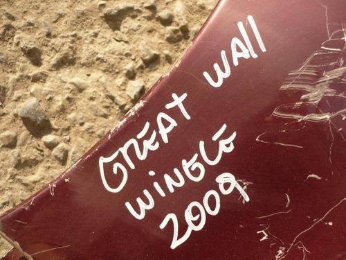 tapabarro wingle 2008 chofer abollado  - lea descripción