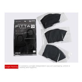 Tapaboca Pitta Mask Original Importado X 3 Unidades