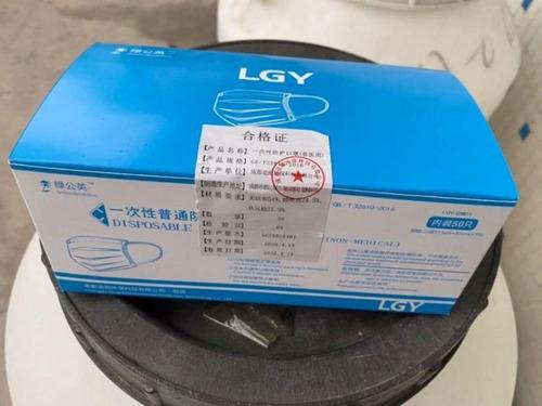 tapabocas importado caja x50 und con *registro invima*