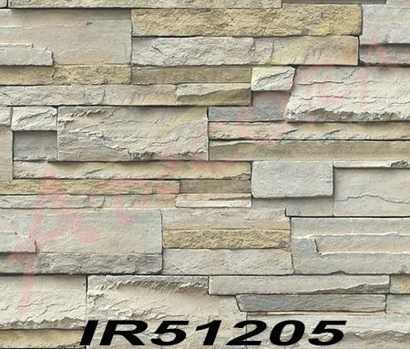 tapiz decorativo tipo piedra importado lavable
