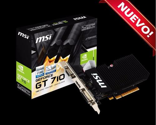 tarjeta de video msi geforce gt710 ddr3 1gb pci-e x8 2.0