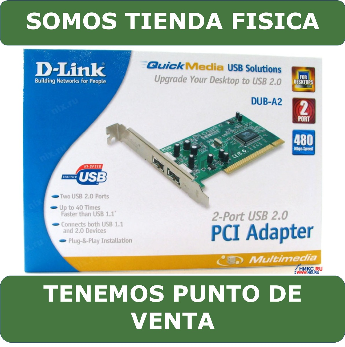 D-LINK DUB-A2 DRIVER FOR WINDOWS DOWNLOAD