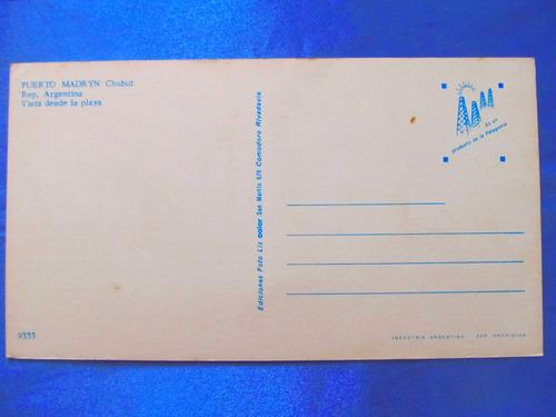 tarjeta postal puerto