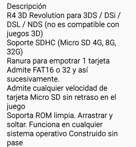 tarjeta r4