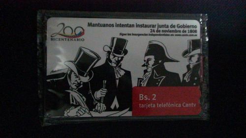 tarjeta telefónica cantv - serie bicentenaria 4/9 (vk110608)