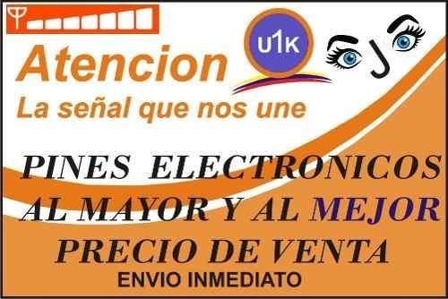 tarjeta únicas electrónica pin virtual entrega inmediata