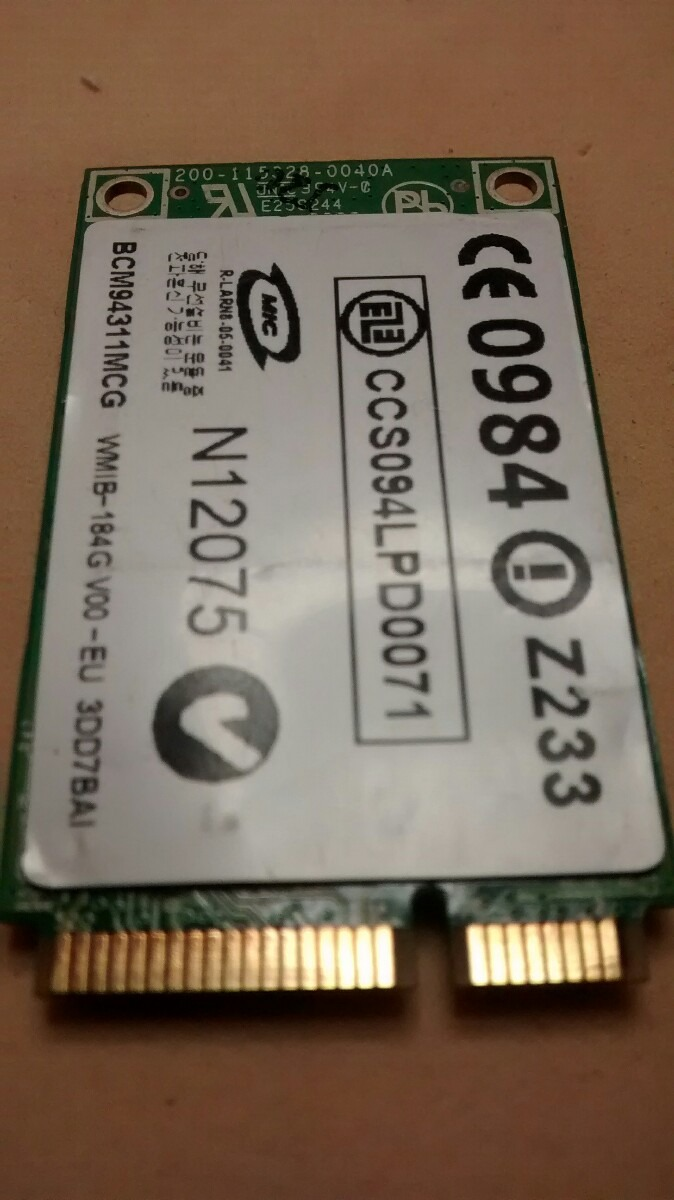 DRIVER FOR BCM9431MCG