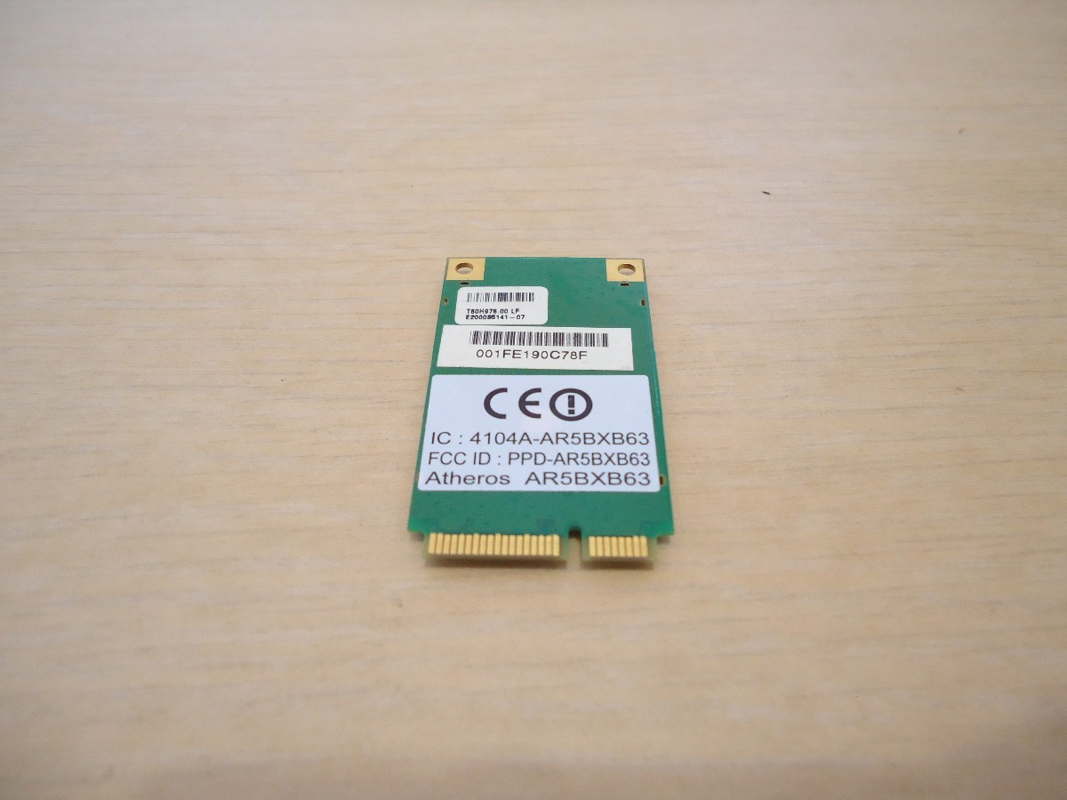 NEW DRIVER: ACER ATHEROS AR5BXB63
