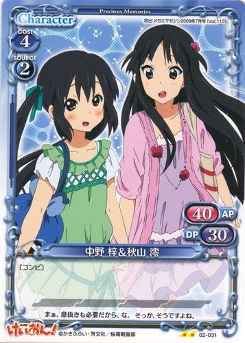 tarjetas y sticker k-on! y1383 1 precious m