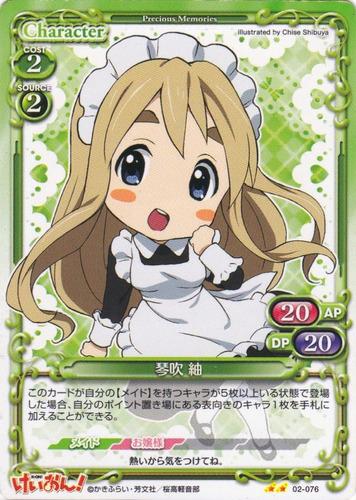 tarjetas y sticker k-on! y1383 3 precious m