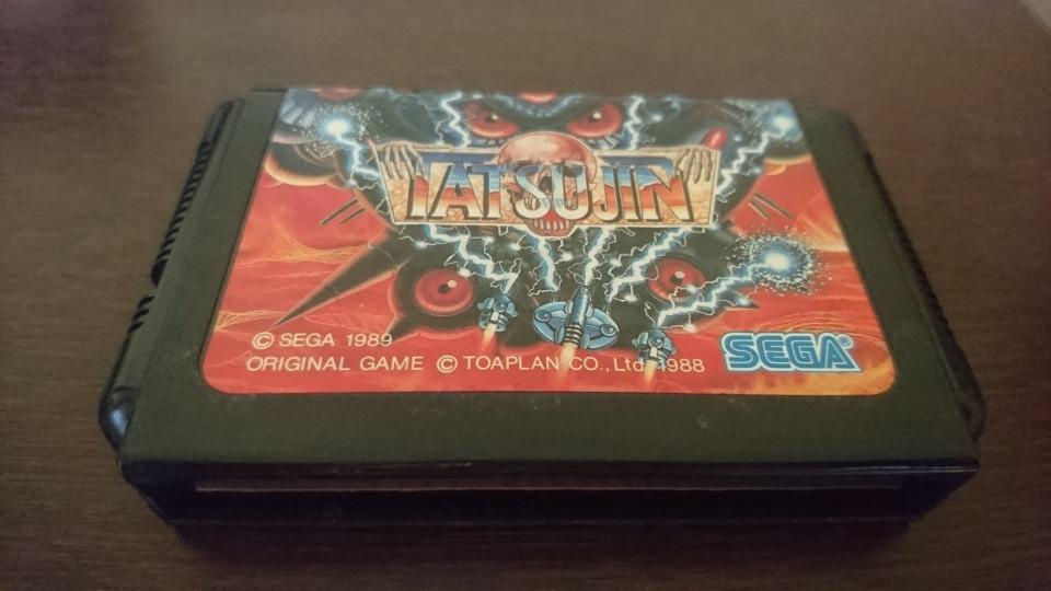 Tatsujin Original Pra Mega Drive/ Sega Genesis